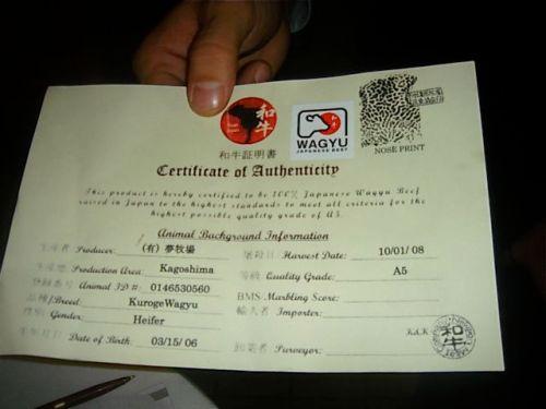 prov-certificate