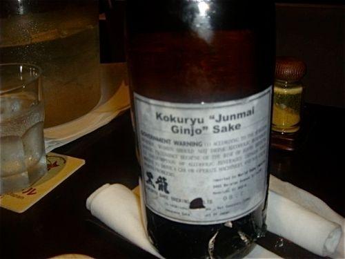 mat-sake