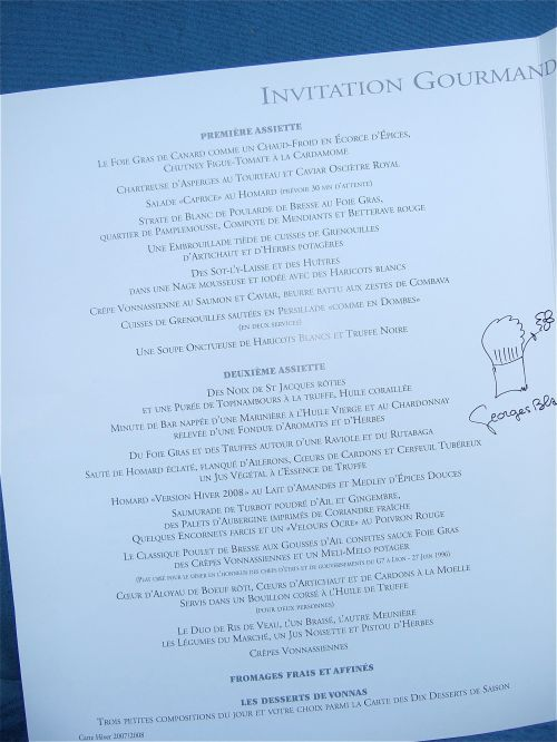 gb-menu11