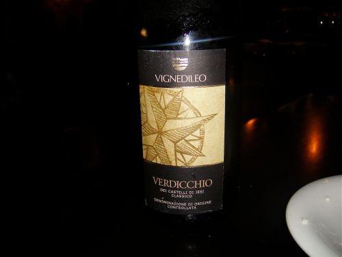 2nd-wine