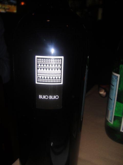 Vin 2nd red wine