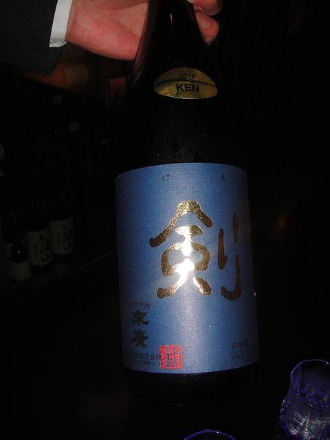 N-Sake