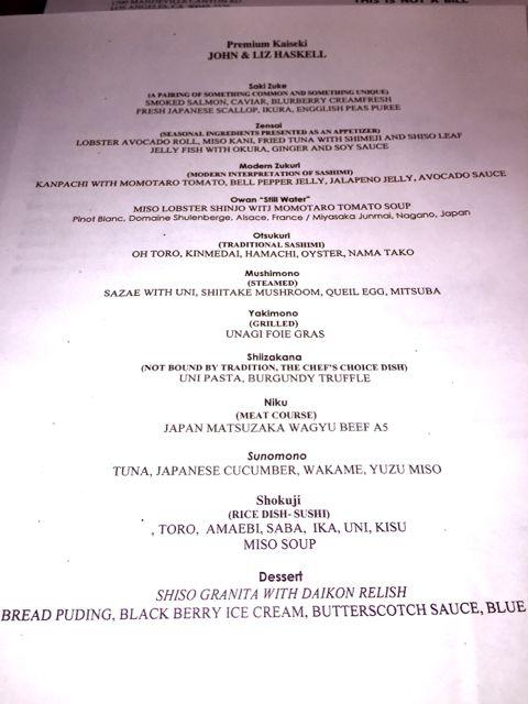 n:Naka menu